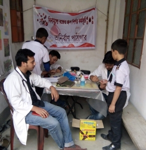 Blood Campaign 2018